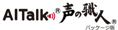 190829-logo-1