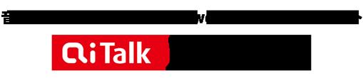 generation_voiceplus_logo3