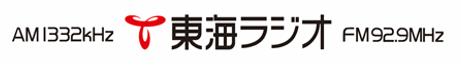 tokairadio_logo