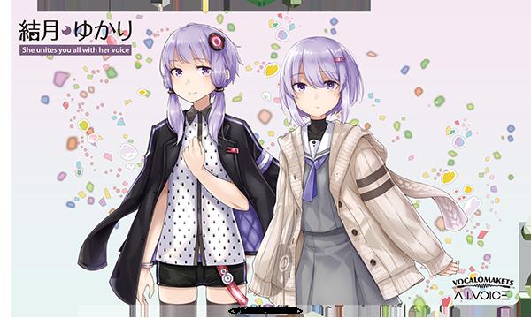 210902AIVOICE_yukari03