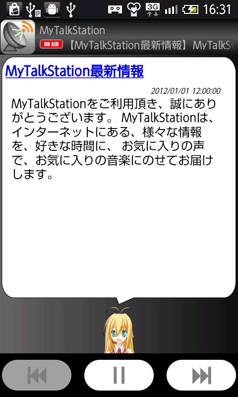 item_maki