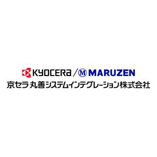 京セラ丸善システムインテグレーション株式会社