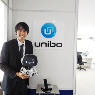 unibo1