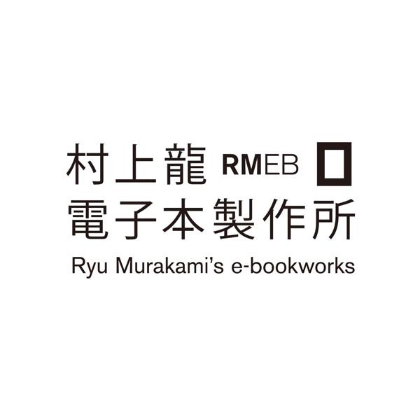 logo_white_600