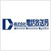 http://ai-j.jp/wp2/wp-content/uploads/2015/10/logo-c.png